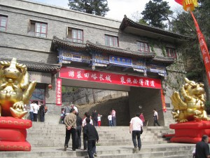 Steps lead to incorporate your WFOE in People Republic of China