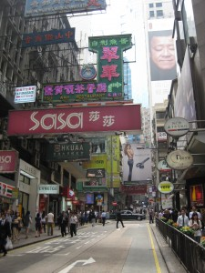 3rd registered company in Hong Kong will get a bonus of 50 US$